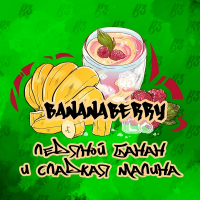 табак для кальяна b3_banana berry (б3 банан малина)