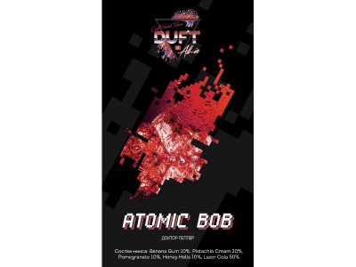duft all-in_atomic bomb