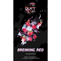 duft all-in_breaking red