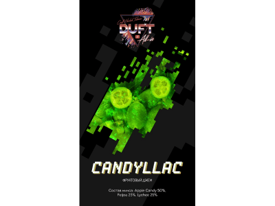 duft all-in_candyllac