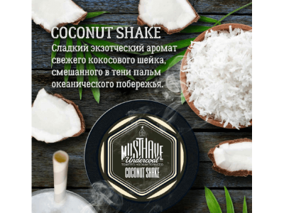 must have_coconut shake