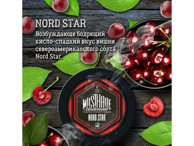 must have_nord star