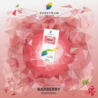 spectrum classic_barberry