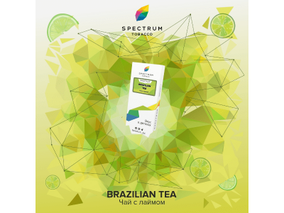 spectrum classic_brazilian tea