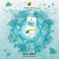 spectrum classic_epic mint