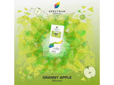 spectrum classic_granny apple