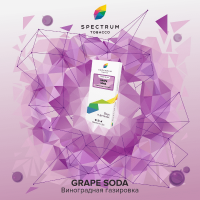 spectrum classic_grape soda