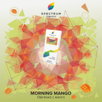 spectrum classic_morning mango