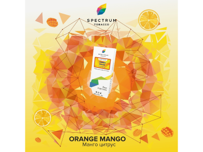 spectrum classic_orange mango