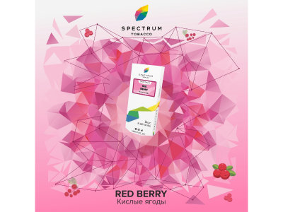 spectrum classic_red berry