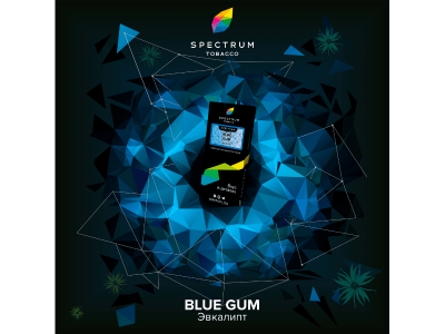 spectrum hard_blue gum