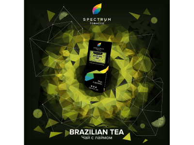 spectrum hard_brazilian tea