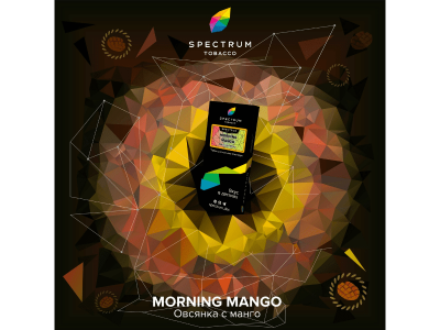 spectrum hard_morning mango