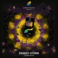 табак для кальяна spectrum-hard_energy-storm (спектрум энергетик)